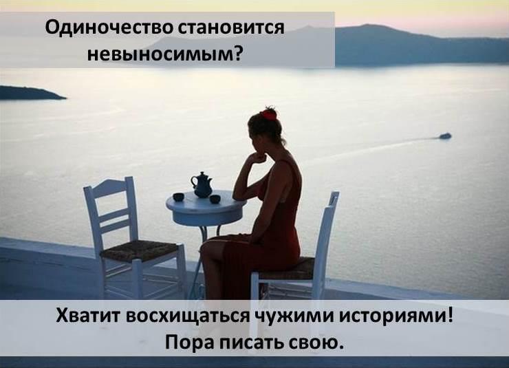 pizda-v-strapone